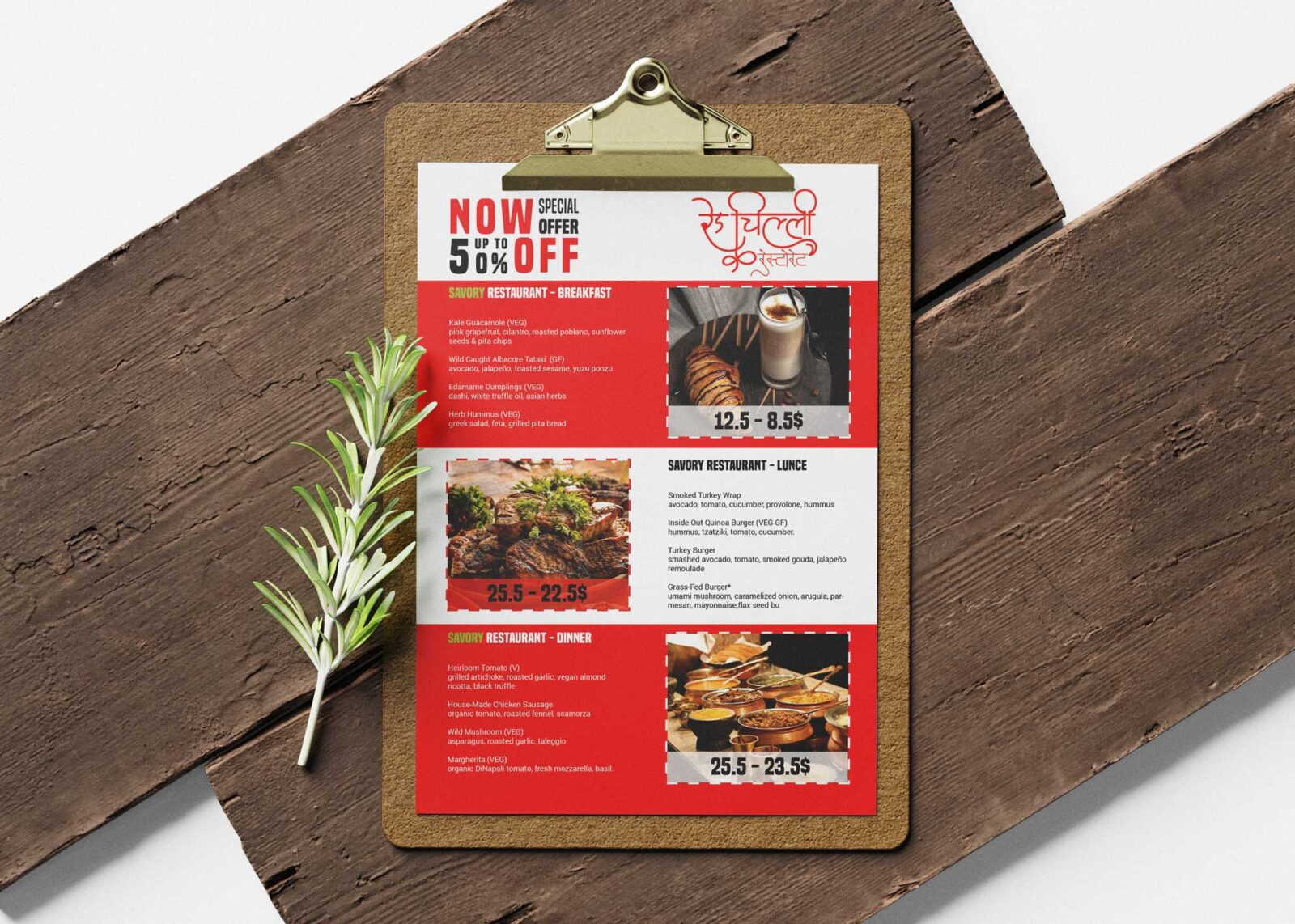 Red Chilli Food Junction Menu Design Template